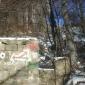 стимка на Табела за маршрутите, намира се до морените при пионерски лагер Танчов