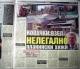 """Вестник """"Галерия"""" за хижарския бизнес на Ковачки"""